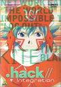 .hack//integration(DVD)