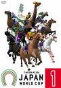 JAPAN WORLD CUP(ジャパンワールドカップ) 1(DVD)