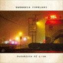 Gospel - シェメキア・コープランド/アウトスカーツ・オブ・ラヴ(CD)
