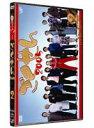 ごくせん 2005 Vol.2(DVD) ◆20%OFF!