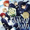 Knights/あんさんぶるスターズ! ユニットソングCD 第2弾 vol.03 Knights(CD)
