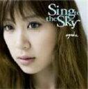 《送料無料》絢香/Sing to the Sky(通常盤)(CD)