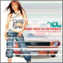 《送料無料》愛内里菜/REMIXES Cool City Production vol.5(CD)