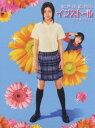 インストール コレクターズ・エディション(DVD)
