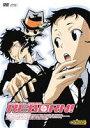 家庭教師ヒットマン REBORN! Bullet.8(DVD) ◆20%OFF!