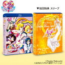 美少女戦士セーラームーンSuperS Blu-ray COLLECTION2 [Blu-ray]