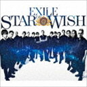 EXILE / STAR OF WISH(豪華盤/CD+3DVD) CD