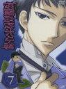 桜蘭高校ホスト部 Vol.7(DVD)