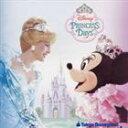 東京ディズニーランド ディズニー・プリンセス・デイズ(CD)