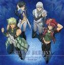 オーブハンター4 / TVアニメーション ネオ アンジェリーク Abyss -Second Age- オープニング主題歌 SILENT DESTINY [CD]