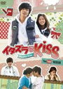 イタズラなKiss〜Playful Kiss YouTube特別版(DVD)
