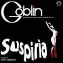 《送料無料》ゴブリン/サスペリア(CD)