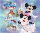 《送料無料》東京ディズニーリゾート ドリームス・オブ・25th 〜フォーエバー(CD)