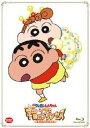 映画 クレヨンしんちゃん 嵐を呼ぶ!オラと宇宙のプリンセス 初回限定版(初回限定生産)(Blu-ray)