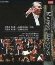 マリス・ヤンソンス指揮 バイエルン放送交響楽団 ベートーベン交響曲第6番/第7番(Blu-ray)