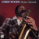 其它 - クリス・ウッズ(as、bs、fl)/モダス・オペランディ(CD)