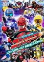 HERO CLUB 特命戦隊ゴーバスターズ VOL.2 コンバインオペレーション 特命合体!ゴーバスターオー(DVD)