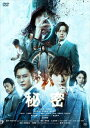秘密 THE TOP SECRET(DVD)