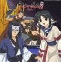 《送料無料》ラジオCD うたわれるものらじお Vol.2(CD+CD-ROM)(CD)