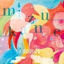 藍坊主 / ミズカネ(通常盤) [CD]