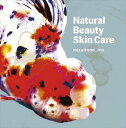 楽天ぐるぐる王国 楽天市場店mizuirono_inu / Natural Beauty Skin Care [CD]