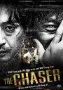 チェイサー(DVD)