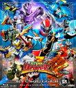 スーパー戦隊シリーズ 騎士竜戦隊リュウソウジャー Blu-r...