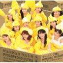 モーニング娘。/ピョコピョコ ウルトラ(通常盤)(初回仕様)(CD)