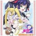 (ドラマCD) TVアニメ げんしけん2 ラーメン天使プリティメンマ ドラマアルバム(CD)