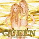 《送料無料》ゆまち&愛奈/QUEEN(初回生産限定盤)(CD)