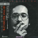 Other - エディ・ゴメス(b)/ダウン・ストレッチ(完全初回受注生産限定盤/SHM-CD)(CD)