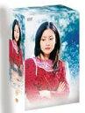 《送料無料》私が生きる理由 DVD-BOX 2(DVD)