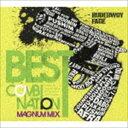 《送料無料》RUDEBWOY FACE/BEST COMBINATION MAGNUM MIX Mixed by SEVEN STAR & DJ SN-Z for OZROSAURUS(CD)