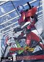 仮面ライダーW VOL.5(DVD)