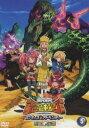 古代王者 恐竜キング Dキッズ・アドベンチャー 翼竜伝説 5(DVD) ◆20%OFF!