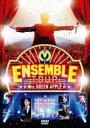 Mrs.GREEN APPLE/ENSEMBLE TOUR 〜ソワレ・ドゥ・ラ・ブリュ〜 [DVD]