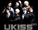 U-Kissドンホのドキドキ課外授業(DVD)