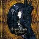 ALI PROJECT/Grand Finale(CD)