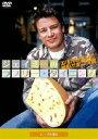 エントリーで全品ポイント5?14倍!3月2日am9時59分迄 ジェイミーのラブリー・ダイニング Season2 ハーブの香り(DVD) ◆20%OFF!