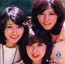 《送料無料》キャンディーズ/GOLDEN☆BESTキャンディーズ(CD)