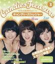 キャンディーズ・トレジャーVOL.3(BD)◆20%OFF!
