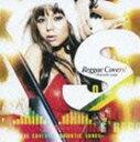乐天商城 - (オムニバス) S Reggae Covers! Dramatic songs(CD)
