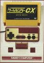 【いらっしゃいまセ-ル】 ゲームセンターCX DVD-BOX(DVD) ◆25%OFF!