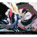 《送料無料》(ゲーム・ミュージック) ニンテンドー3DS ポケモン X・Y スーパーミュージックコレクション(CD)