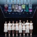 私立恵比寿中学/まっすぐ(完全生産限定盤B)(CD)