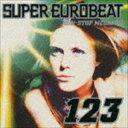 欧洲电子音乐 - (オムニバス) スーパーユーロビート VOL.123 [CD]