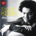 エフゲニー・キーシン(p) / キーシン・プレイズ・シューベルト(特別価格盤/Blu-specCD2) [CD]