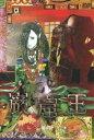 【七夕セール!】 巌窟王 第4巻(DVD) ◆28%OFF!