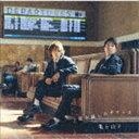 亀と山P(亀梨和也・山下智久)/背中越しのチャンス(初回限定盤1/CD+DVD)(CD)