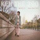 KEN THE 390/届けたくて…feat. 青山テルマ(CD)